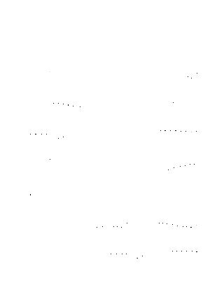 Niiga20210915c