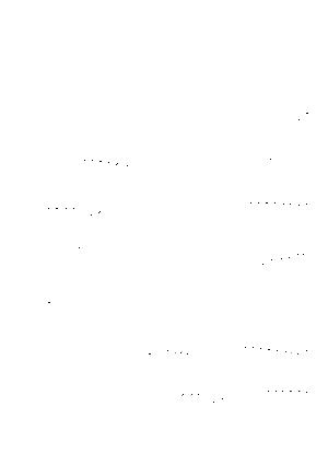 Niiga20210915c1