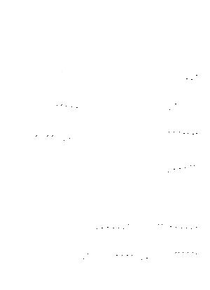 Niiga20210915eb