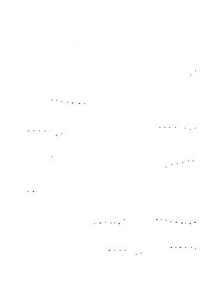 Niiga20210915g