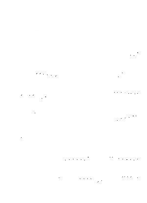 Niiga20210915 b