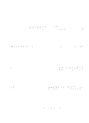 Nikkori  solo 016