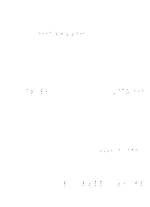 Nikkori duo 019