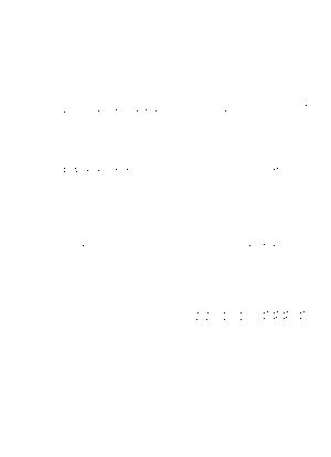 Nikkori duo 030