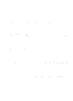 Nikkori solo 002