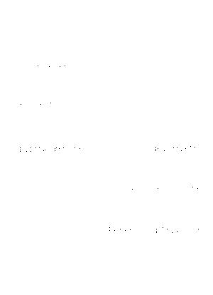 Nikkori solo 003
