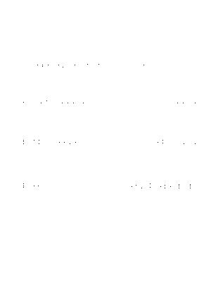 Nikkori solo 006