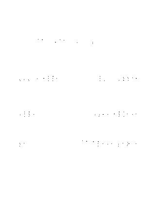 Nikkori solo 015