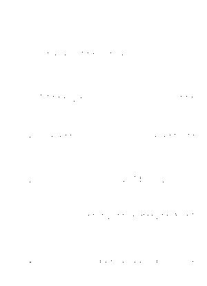 Nikkori solo 017
