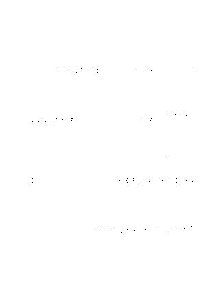 Nikkori solo 020