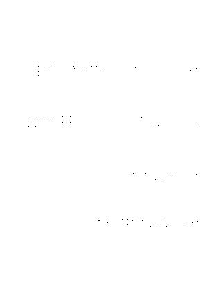 Nikkori solo 025