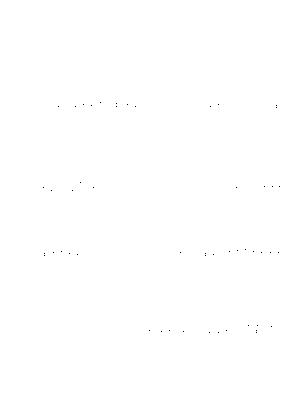 Nikkori solo 027