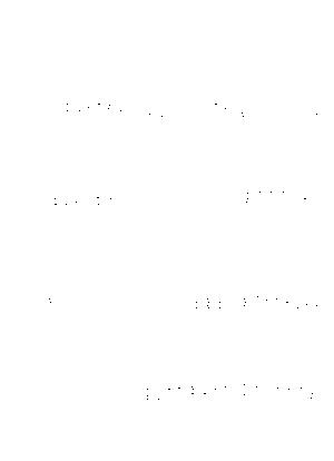 Nikkori solo 030