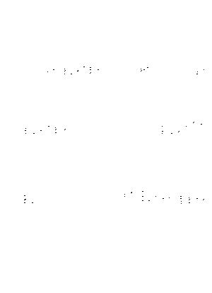 Nikkori solo 036
