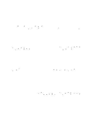 Nikkori solo 038