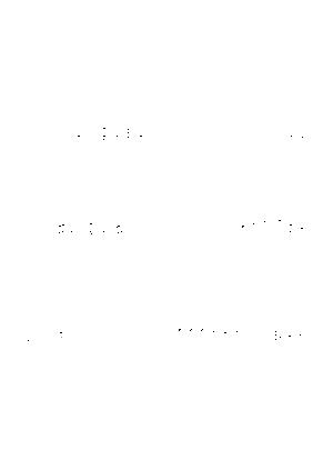 Nikkori solo 041