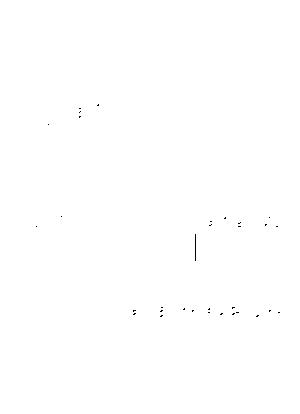 Nikkori solo 042