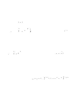 Nikkori solo 043