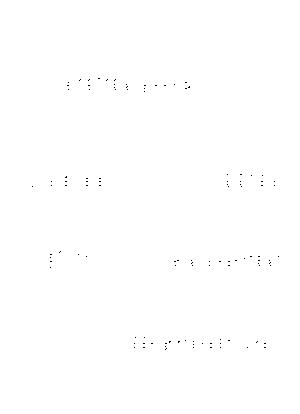 Nikkori solo 045