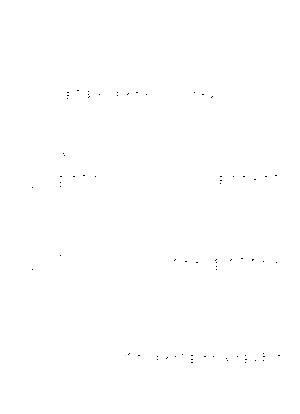 Nikkori solo 049