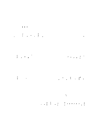 Nikkori solo 050