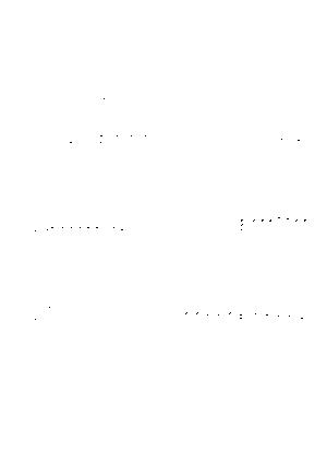 Nikkori solo 051