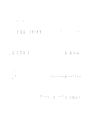 Nikkori solo 053