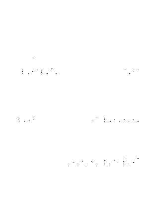 Nikkori solo 054