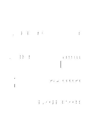 Nikkori solo 055