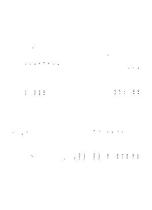 Nikkori solo 056