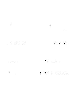 Nikkori solo 057