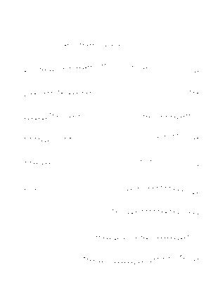 Niziclarinet