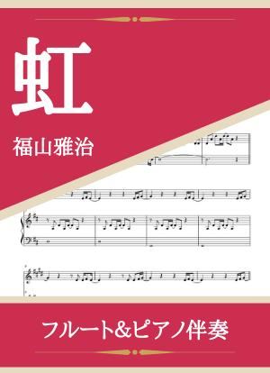 Nizihukuyama01