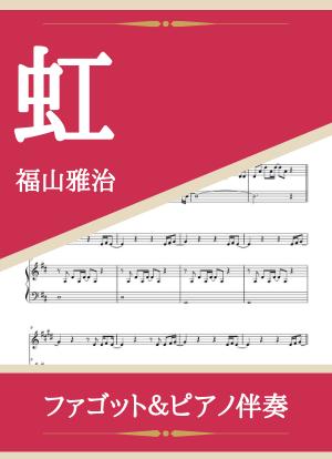 Nizihukuyama03