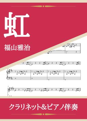 Nizihukuyama04
