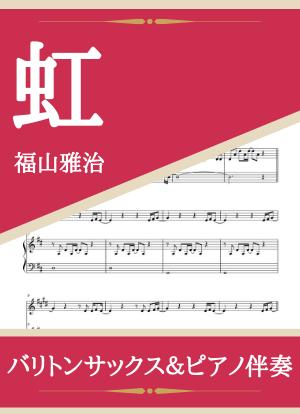 Nizihukuyama09