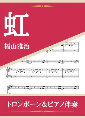 Nizihukuyama12