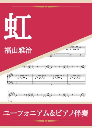 Nizihukuyama13
