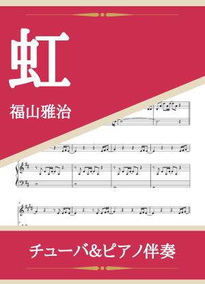 Nizihukuyama14