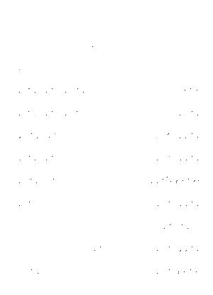 Nodoubtdrums