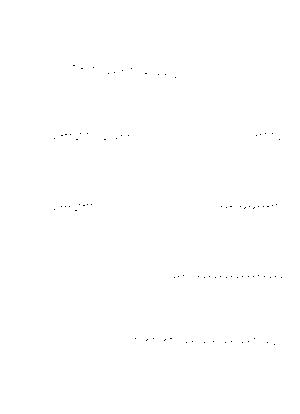 Ns0002