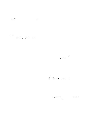 Ns0003