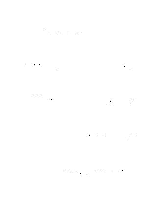 Ns0005