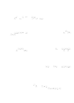 Ns0007