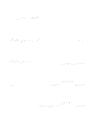 Ns0008