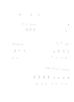 Nzm0005