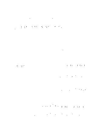 Nzm0009