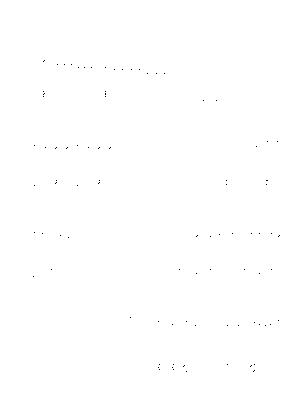 Nzm0010