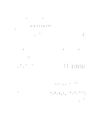 Nzm0021
