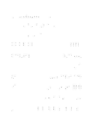 Nzm0025